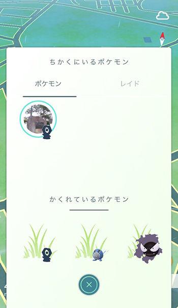 けつばん12