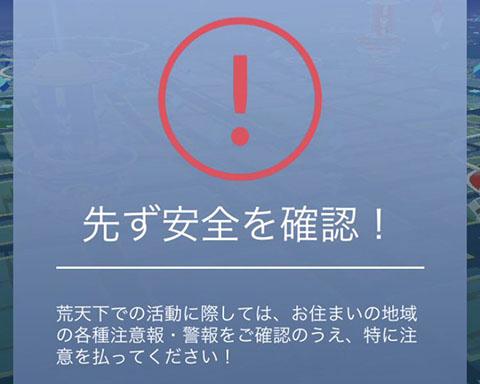 台風一幕0