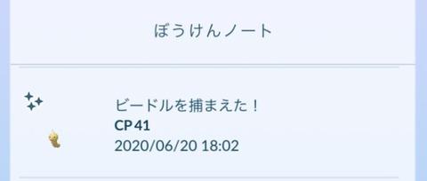 CD色FFFビードル3