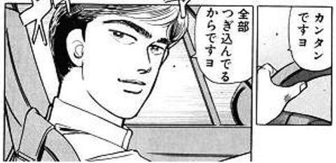 イースター大判振舞1