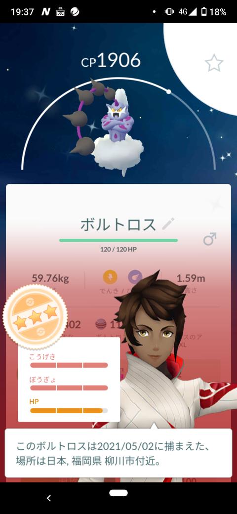 本日収穫Snap最終日6