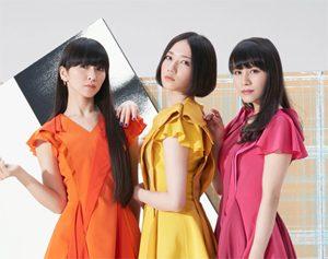 perfume-2-300x237