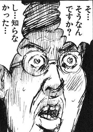 100M2台風4