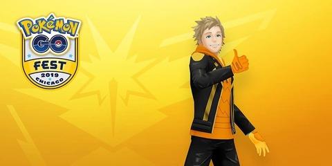 黄色リーダー失踪1