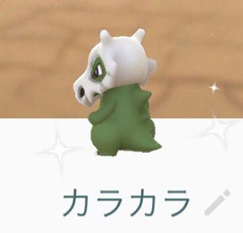Ingress色違い6