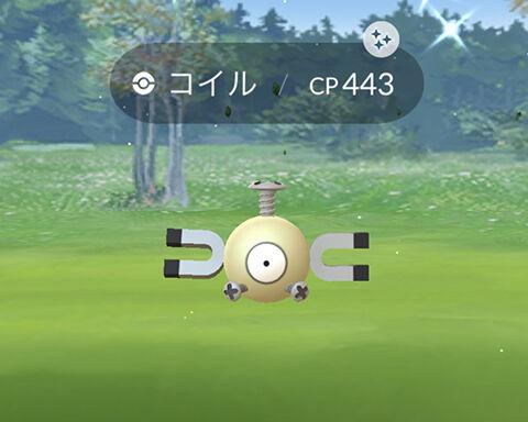色沸渋谷00