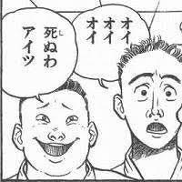 アニポケ色ストライク率2