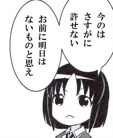 色三闘レイドアワー6