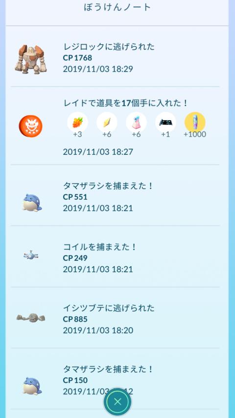TOP氷万夢1