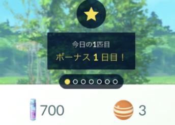 005993