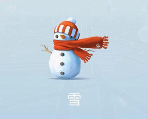BLS1雪ポワ0