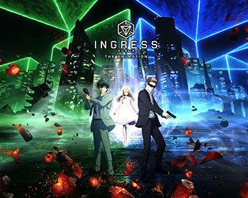 Ingressスキン2