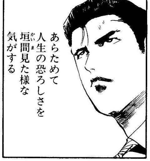 伝説メダルプロ5