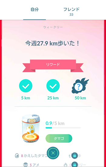 tl40冒険モード7