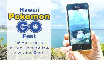 pokemon_go_sp