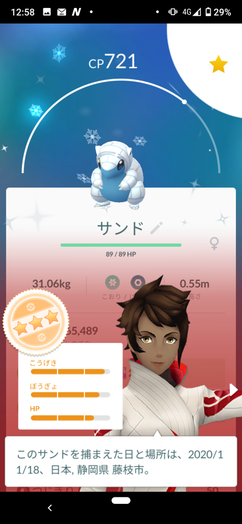 Nov色見逃5