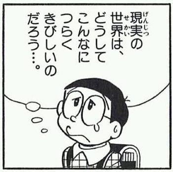 100M2台風3