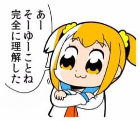 ミツハニー厳選2