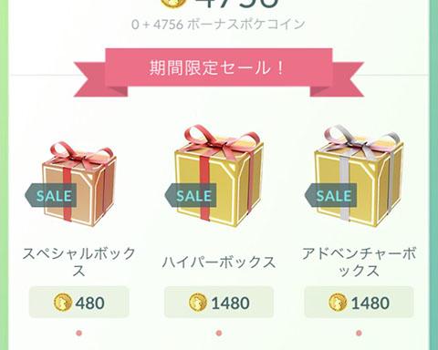 ShopBox0