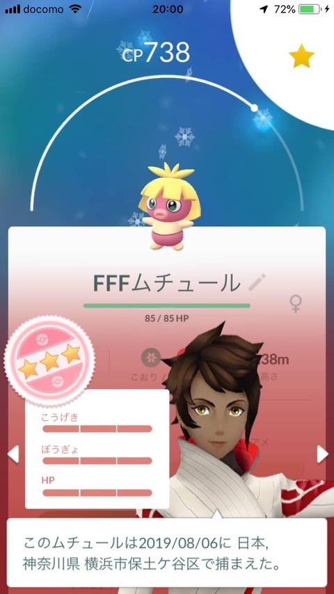 REC伝説FFFマスター5