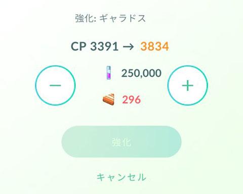 PL50XL飴End0