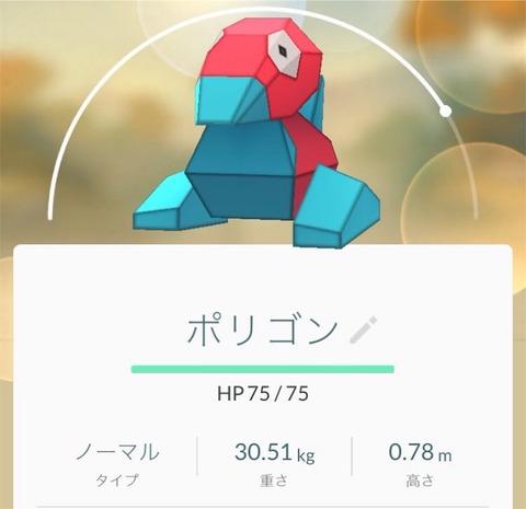 20160803042917