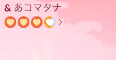 技シンクロノイズ覚1