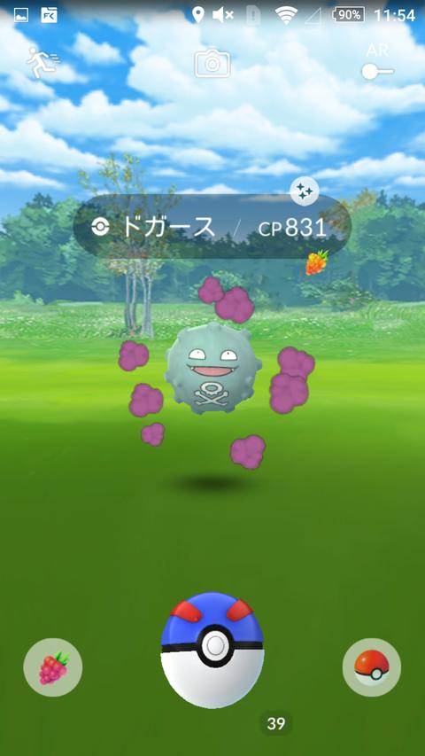 色ドガースR団噂1