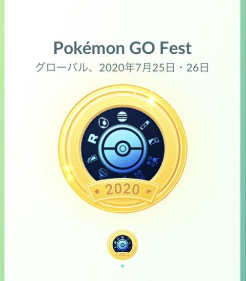 GOfestメダルチケ無1