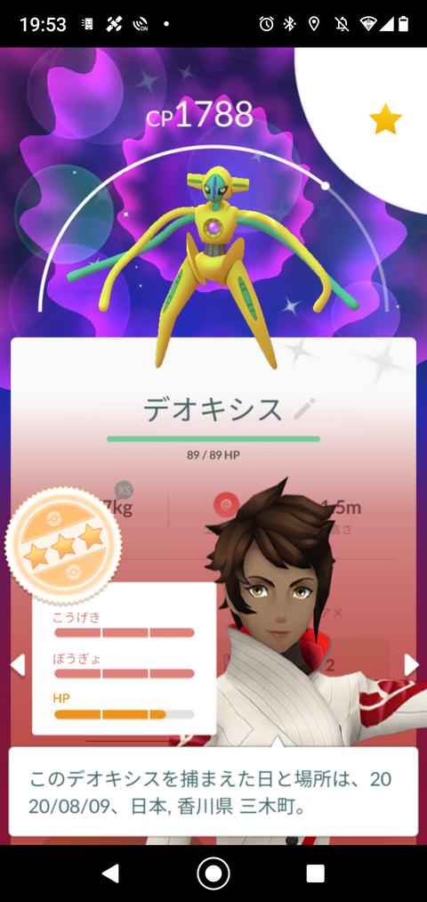 EW色デオ招待3