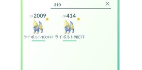 b419e7-600x295
