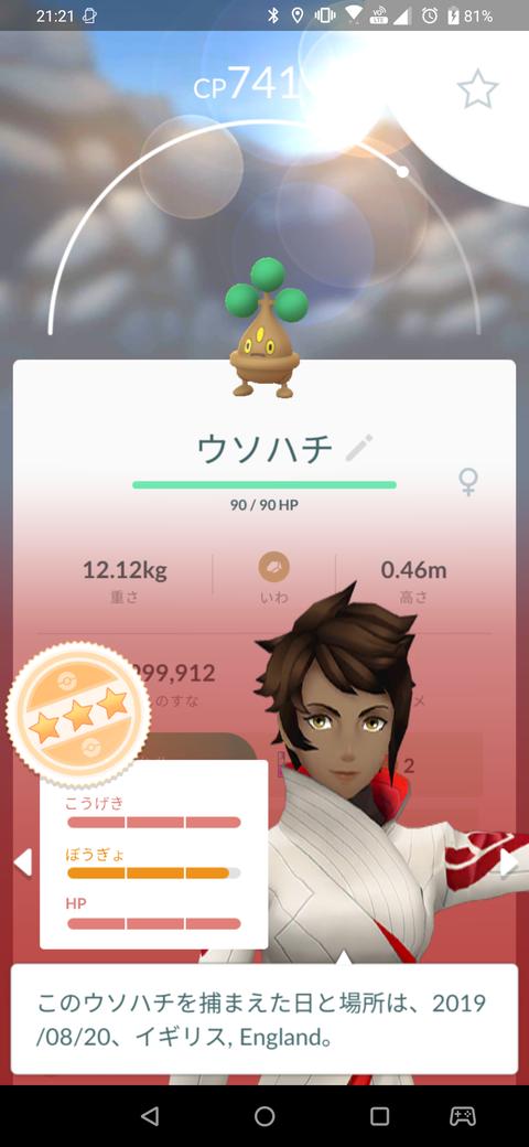 10km9当2
