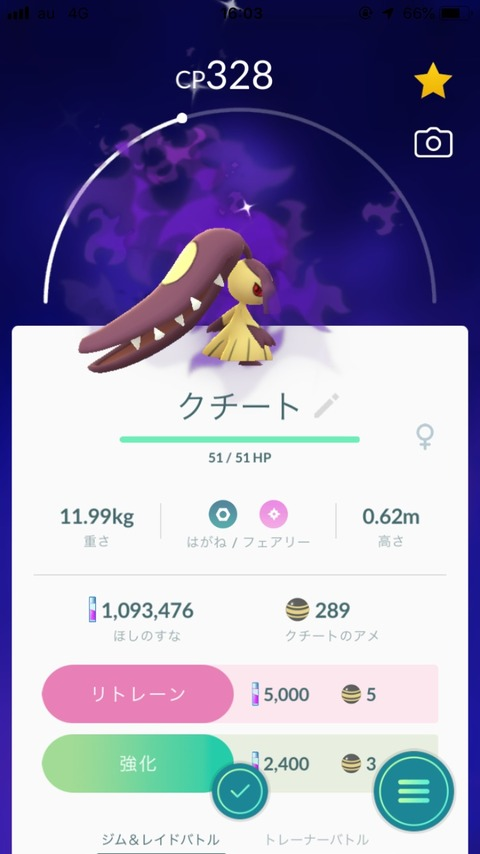 公式日本TW奴1