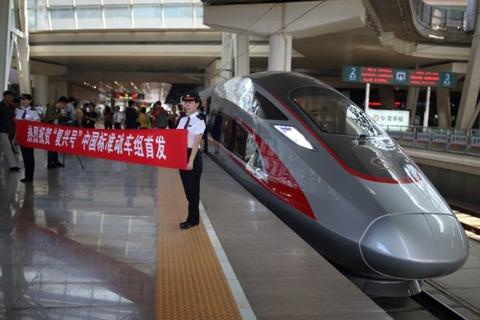 https://parts.news-postseven.com/picture/2017/09/jiji_china_tetsudo.jpg
