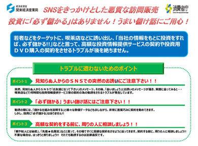 http://image.itmedia.co.jp/news/articles/1707/05/kf_sns_01.jpg