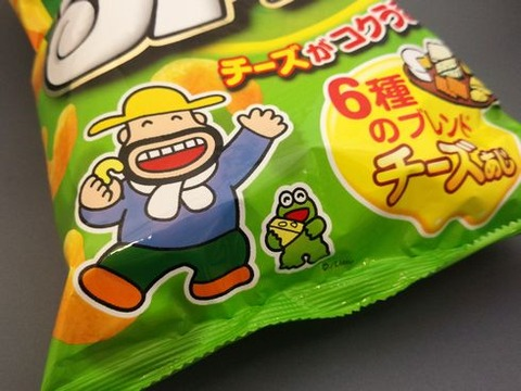 http://image.itmedia.co.jp/nl/articles/1705/26/kuro_170525karu03.jpg