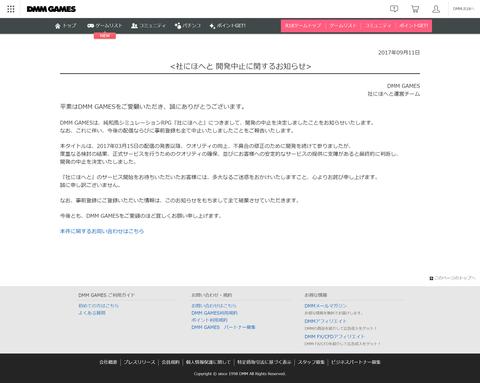 com_netgame_top_gui