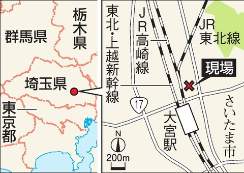 http://www.asahicom.jp/articles/images/AS20171217002039_comm.jpg