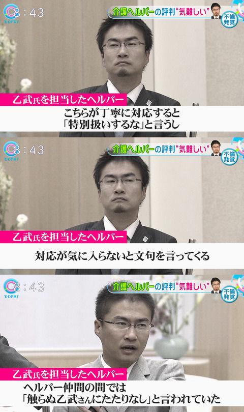 http://livedoor.blogimg.jp/netaatoz/imgs/0/8/08245cb7-s.jpg
