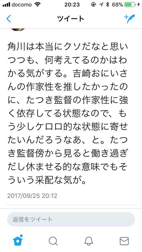 https://i.imgur.com/7PYMdGN.jpg