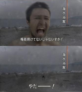 http://cdn-ak.f.st-hatena.com/images/fotolife/y/yukikaze1984/20150726/20150726140228.jpg