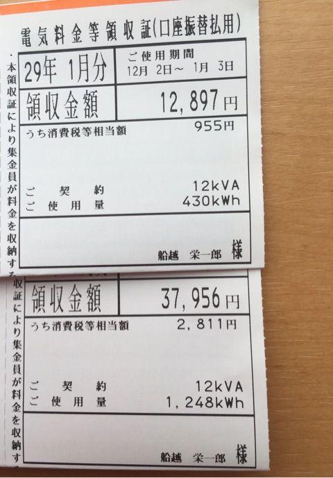 https://stat.ameba.jp/user_images/20170630/08/matsui-kazuyo/fd/86/j/o0480068913971768216.jpg