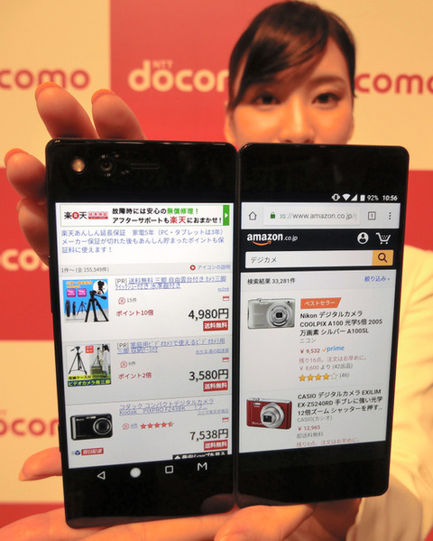 https://www.asahicom.jp/articles/images/AS20171018001538_comm.jpg