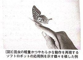 p0615_3