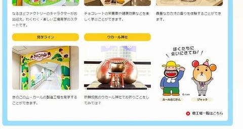 http://image.itmedia.co.jp/nl/articles/1705/26/kuro_170525karu02.jpg
