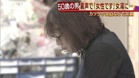http://news.tv-asahi.co.jp/articles_img/000118543_640.jpg