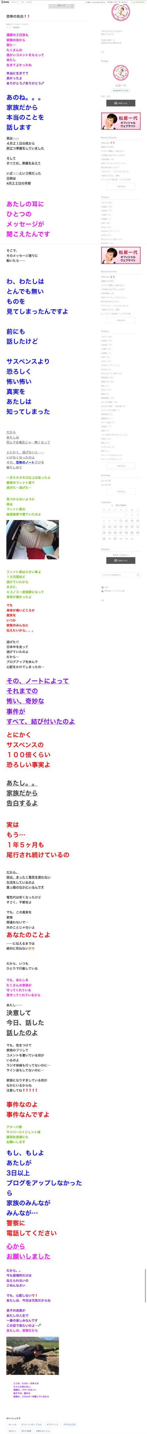 http://i.imgur.com/I1izWMh.jpg