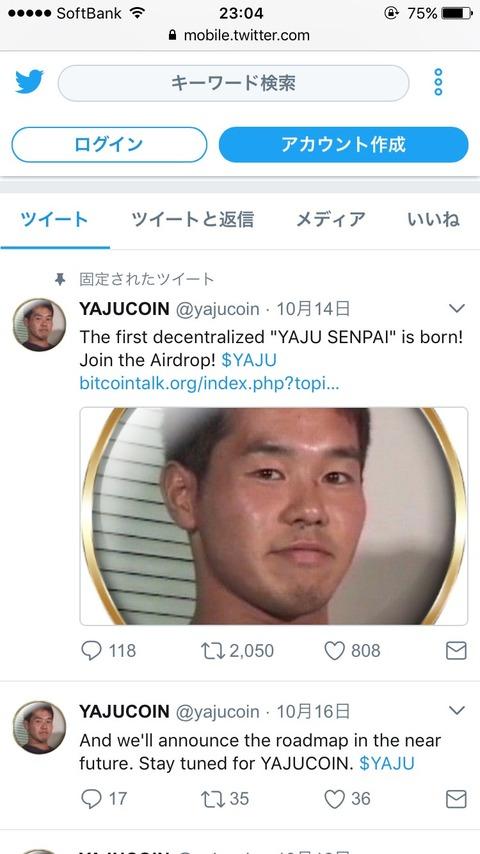 https://i.imgur.com/Jd8FQVx.jpg