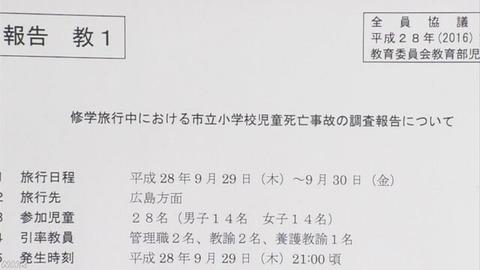http://www3.nhk.or.jp/news/html/20170626/K10011030971_1706261955_1706261958_01_02.jpg