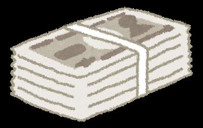 money_satsutaba